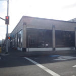 915 Commercial St- Outside Store